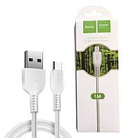 Кабель Hoco X20 Micro to USB (1m) Белый