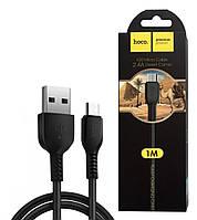 Кабель Hoco X20 Micro to USB (1m) Черный