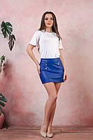 Короткая юбка с эко-кожи электрик