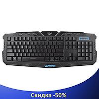 Игровая клавиатура с подсветкой Atlanfa M200
