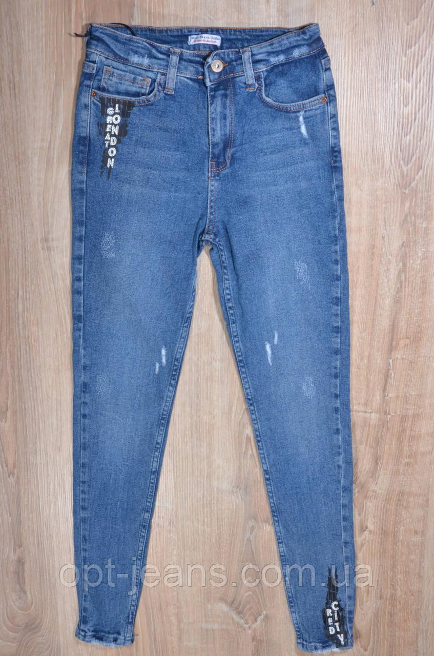 WOOX джинсы женские АМЕРИКАНКА (25-31/7шт.) Весна 2020