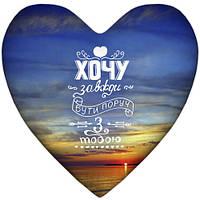 Подушка валентинка сердце интерьерная 2 размера - 37*37 см; 57*57 см