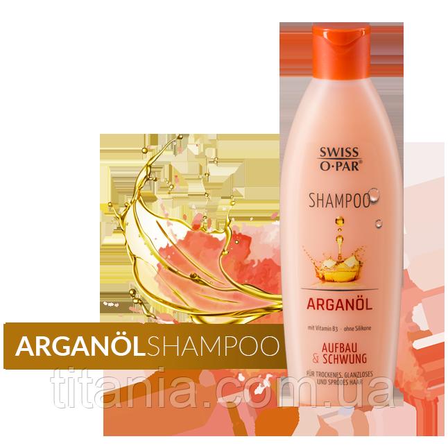 Шампунь для волос с аргановым маслом 250 мл. SWISS-O-PAR 7092