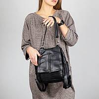Городской женский рюкзак-сумка из искусственной кожи Spike черный