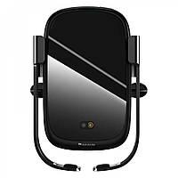 Автомобильный держатель для смартфона беспроводной зарядкой Baseus Rock-solid Electric Holder Wireless Charger