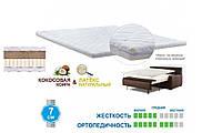 Матрас TOPPER-FUTON 5 Cocos/Latex Matroluxe / ТОППЕР-ФУТОН 5 Кокос/Латекс , размер 65*180, высота 7 см, Жесткость: средний/выше средний