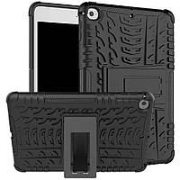 Чехол Armor Case для Apple iPad Mini 4 / 5 Black