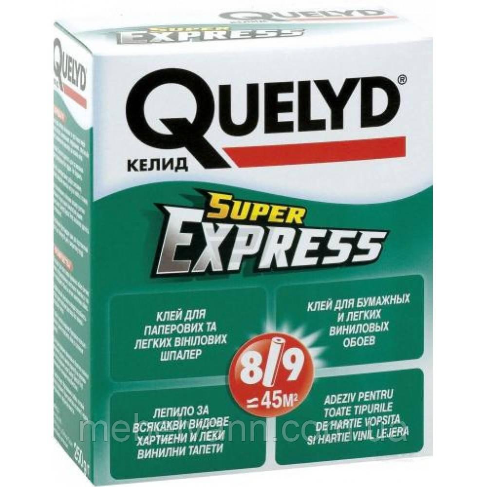 Клей обойный Quelyd Super Express 250 г