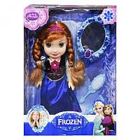 Кукла Холодное сердце Анна (ZT8690)