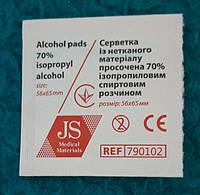 Салфетки спиртовая JS 65х56мм