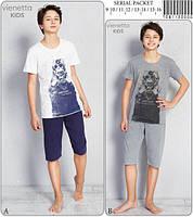 Комплект детский для для мальчика  (футболка короткий рукав + бриджи),  х/б, VS