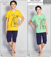 Комплект детский для мальчика (футболка короткий рукав+бриджи) ПАК/4шт (9/10-11/12-13/14-15/16 лет) Vienetta