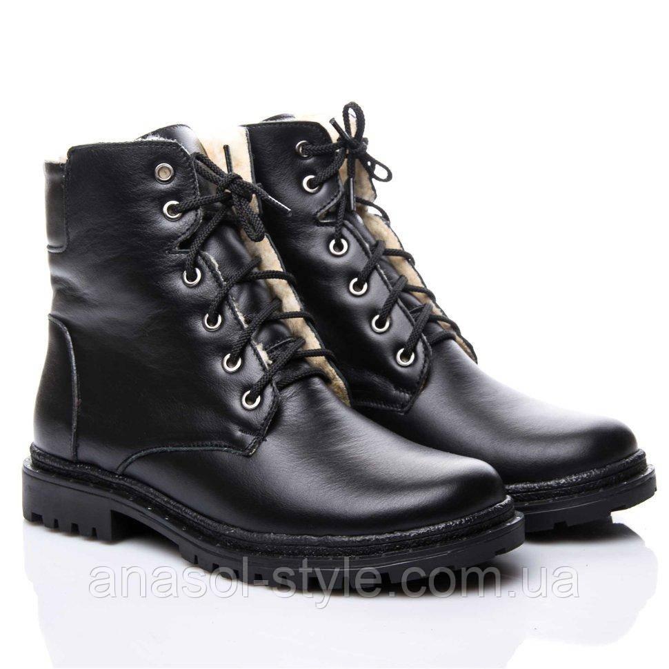 Ботинки La Rose 2161 41(26,7см) Черная кожа