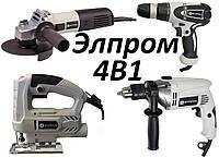 Акция! Набор электроинструмента Элпром: Электролобзик, Ударная дрель, Сетевой шуруповерт , Болгарка