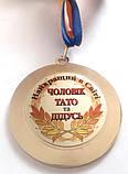 Медаль 60 років За взяття ювілею., фото 3