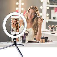 Лед лампа для селфи макияжа блогерства мейкап Кольцевой свет 26cm/12W