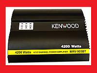 Автомобильный усилитель звука Kenwood MRV-905BT + USB 4200Вт 4х канальный Bluetooth