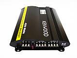 Автомобільний підсилювач звуку Kenwood MRV-905BT + USB 4200Вт 4х канальний Bluetooth, фото 4