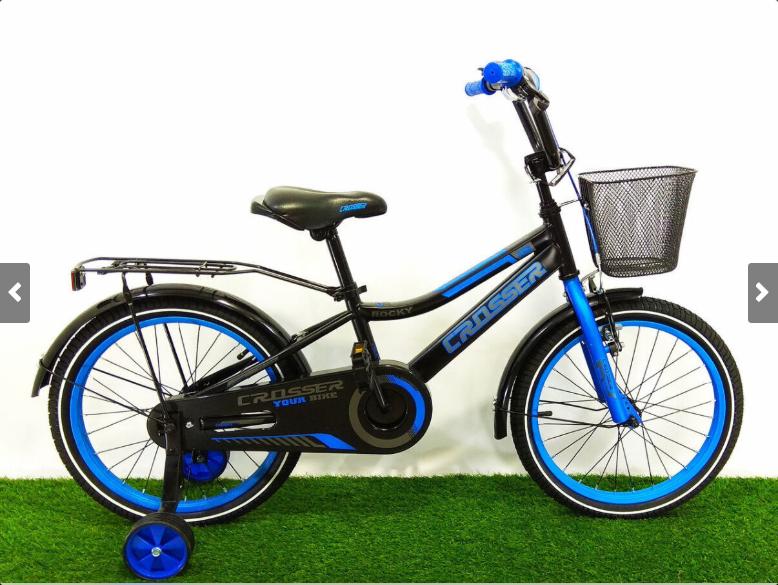 Детский двухколесный велосипед Crosser Rocky синий 18 дюймов