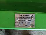 Почвофреза Bomet 1.2 - EcoASTRA A1200, фото 3