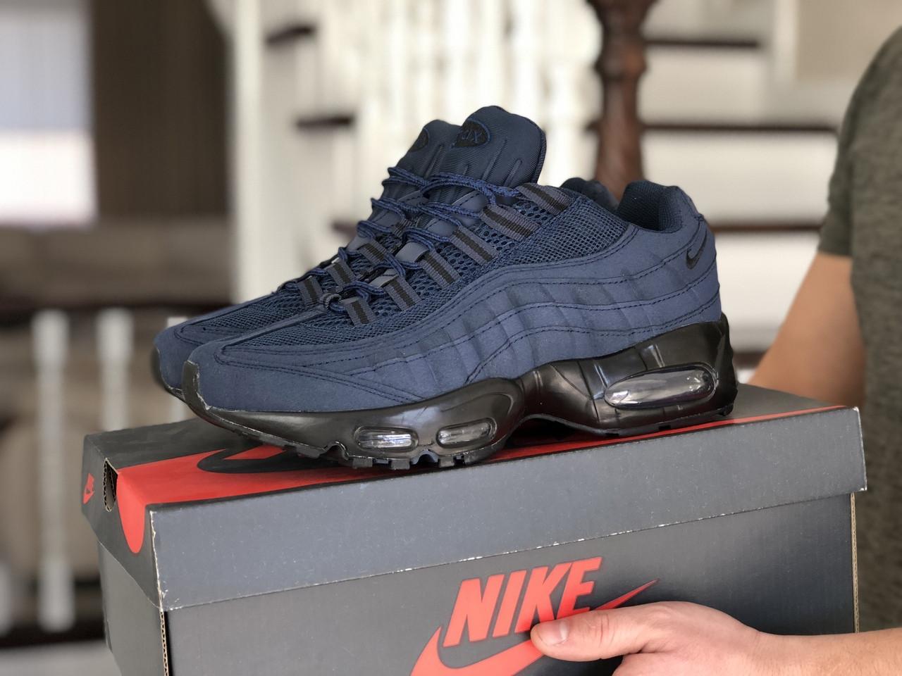 Мужские кроссовки нубук кожа цвет темно синий