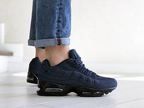 Мужские кроссовки нубук кожа цвет темно синий, фото 2