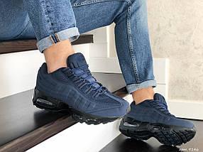 Мужские кроссовки нубук кожа цвет темно синий, фото 3