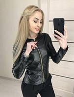 Черная легкая короткая женская куртка-жакет экокожа