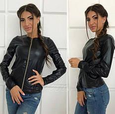 Чорна легка коротка жіноча куртка-жакет екошкіра, фото 2