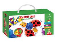 Игра с болтами Vladi Toys Живой мир для самых маленьких (VT2905-10)