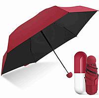 Зонтик одноцветной Зонтик-капсула, Бордовый Складной механический зонт, Мини зонт капсула, карманный зонт, фото 1