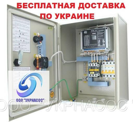 Станция управления Родник-1М 5-20 А