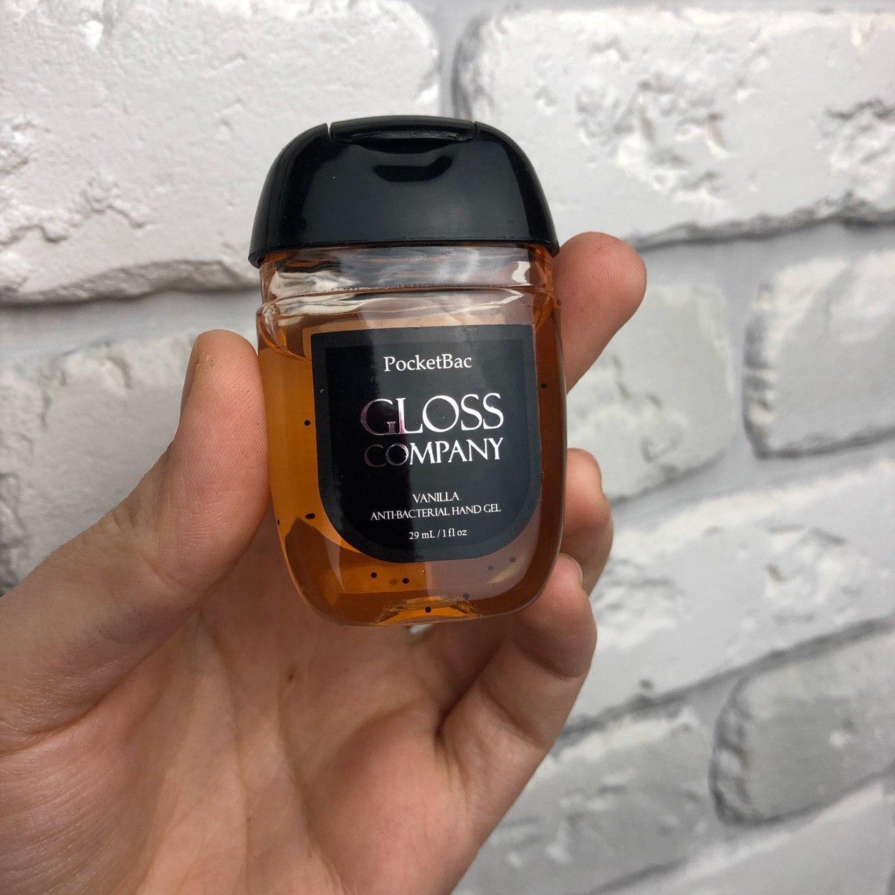 Антисептик для рук City-A Gloss Vanila Ваниль Санитайзер 29 мл Оранжевый