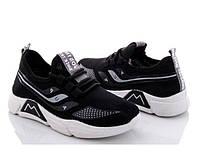 Детские кроссовки трикотажные в черном цвете от 31 размера