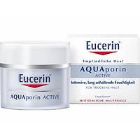 АП Крем насыщающий, увлажняющий дневной,  AP Cream saturating, moisturizing day, Eucerin, 50 мл