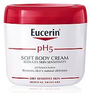 Увлажняющий крем для тела рН5, Eucerin, 450 мл