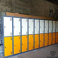 Металлические Шкафы - Производителя ШМ-4-8-300х900  Металлический шкаф для одежды персонала