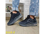 Кроссовки аирмаксы черные на амортизаторах силиконовой подушке 38 р. (2112-2), фото 8