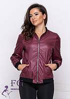 Женская легкая курточка-бомбер на змейке с карманами бордовая