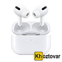Беспроводные наушники с боксом Airpods Pro   Аналог Apple Airpods