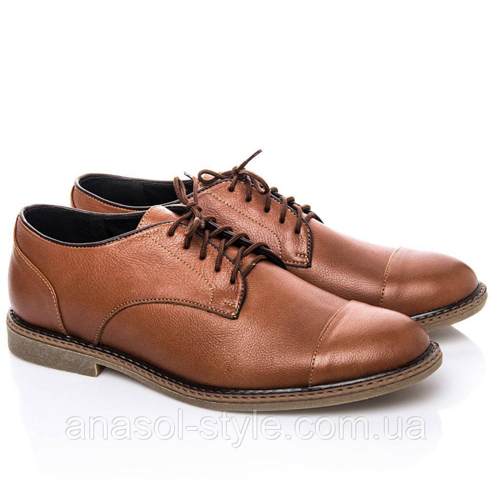 Туфли La Rose 1087 41(27,2 см ) Кожа коньяк