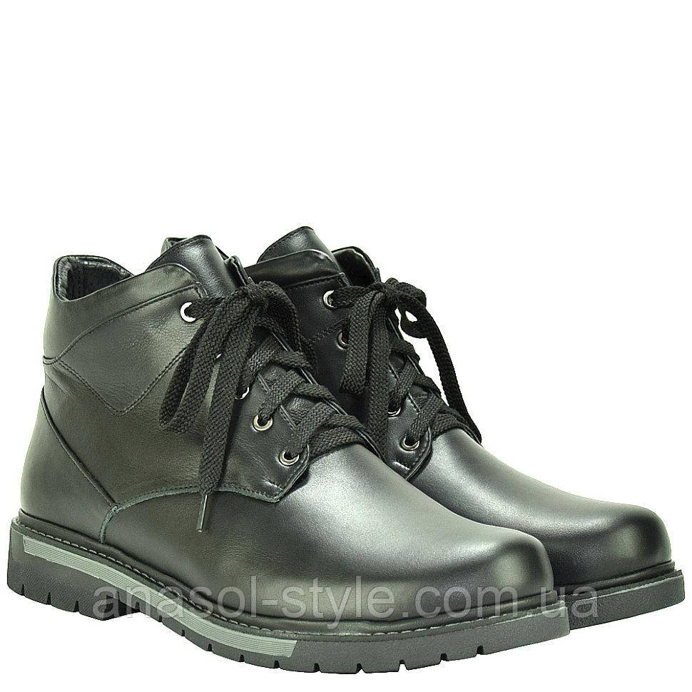 Ботинки La Rose 1057 40( 26,5см ) Черная кожа