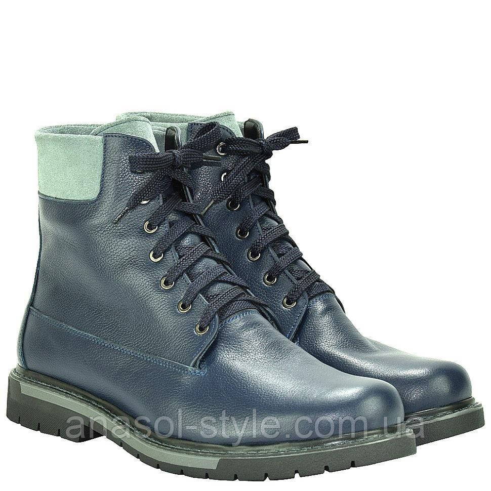 Ботинки La Rose 1051 40( 26,5см ) Синяя кожа