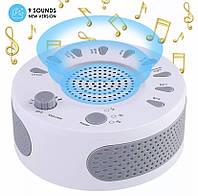 Белый шум для детей для сна генератор белого шума успокаивающая машина для детей