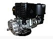 Двигатель бензиновый Weima WM190F-S (CL) (центробежное сцепление, шпонка, 25 мм, 16 л.с.), фото 2