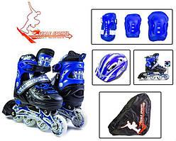 Комплект детской защиты с роликовыми коньками Scale Sports, размер 34-37,  Blue