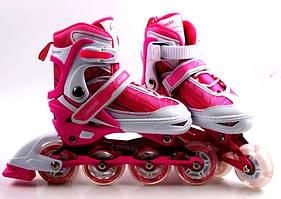 Раздвижные детские роликовые коньки Caroman Sport, размер 27-31, Pink