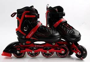 Раздвижные детские роликовые коньки Caroman Sport, размер 31-35, Red