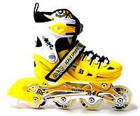 Раздвижные детские роликовые коньки Scale Sports, размер 36-39, Yellow, фото 1