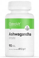 Адаптоген OstroVit - Ashwagandha (90 таблеток) (ашвагандха)